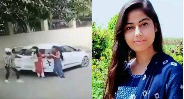 Faridabad Murder Case :  B.Com Last Year Student Shot To Death In Daylight!